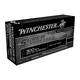 Winchester .300 AAC/Blackout 200gr FMJOT Super Suppressed Rifle Ammunition, 50 Rounds - SUP300BLK
