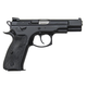 CZ 75B Omega Convertible 9mm Pistol, Black - 91136