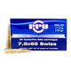 Prvi Partizan 7.5x55 Swiss FMJ 174 gr 20 Rounds Ammunition - PP7SF