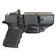 UM Tactical QUALIFIER Glock 43 IWB/OWB Holster