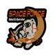 PSA Space Force PVC Morale Patch