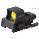 Sightmark Ultra Dual Shot Pro Spec NV Sight QD 1x33mm x 24mm Reflex Illuminated Red Dot Sight - SM14003