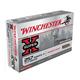 Winchester 257 Roberts+P 117gr Power Point Ammunition 20rds - X257P3