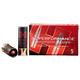 Hornady 20ga 2 3/4in 250gr MonoFlex Superformance Ammunition - 86237
