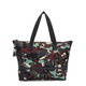 Imagine Printed Foldable Tote Bag