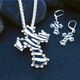Enamel Zebra Cross 3 Piece Set