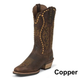 Justin Ladies Punchy Sq Toe Buffalo Boot 11W Rug