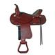HH Saddlery Double Square Trail Saddle 17