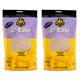 Select the Best At-Ease ValuePak Twin Pack