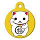 Maneki Neko Cat ID Tag