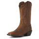 Ariat Ladies Hybrid Rancher Crossfire Sq Boots