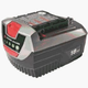 Skil SB18B 18V Ni-Cd Battery