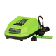 Greenworks 29482 G-MAX 40V Lithium-Ion Charger