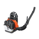 Tanaka TBL-4610 43cc 2.5 HP Gas Backpack Blower (Non-CARB)