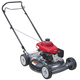 Honda 660440 160cc Gas 21 in. Side Discharge Lawn Mower