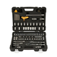 Bostitch BTMT72261 105-Piece Socket and Wrench Set