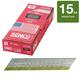 SENCO DA21EABN 15-Gauge 2 in. Electro-Galvanized Brad Nails (4,000-Pack)