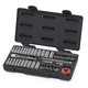 GearWrench 80301 51-Piece SAE/Metric 1/4 in. Drive 12 Point Socket and Wrench Set