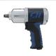 Campbell Hausfeld TL140200AV 1/2 in. Air Impact Wrench