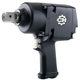 Campbell Hausfeld CL255900AV 1 in. Twin Hammer Air Impact Wrench