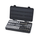 GearWrench 80700 49-Piece 1/2 in. Drive 6-Point SAE/Metric Standard/Deep Socket Set