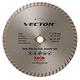 MK Diamond 168313 Vector 7 in. Turbo Rim Diamond Blade