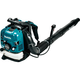 Makita EB7650TH 75.6cc 3.8 HP MM4 Backpack Blower