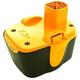 Ryobi 130269013 7.2V 1.5 Ah Ni-Cd Battery