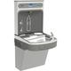 Elkay EZS8WSLK EZH2O Bottle Filling Station with Single ADA Cooler, Non-Filtered/8 GPH (Light Gray)