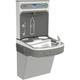 Elkay EZSDWSLK EZH2O Bottle Filling Station with Single ADA Cooler, Non-Filtered/Non-Refrigerated (Light Gray)