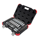 Sunex 3842 42 Pc 3/8 in. Drive Chrome Socket Set