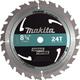 Makita D-21521 8-1/4 in. 24 Tooth Circular Saw Blade