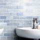 Blue Macauba 2x4 Polished Marble Tile