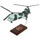 CH-46 Usmc 1/32 (HC46) Mahogany Aircraft Model