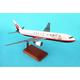 Twa 767-300 1/100 New Livery (KB767twatr) Aircraft Model