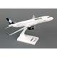 Skymarks Volaris A320 1/150