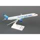 Skymarks Thomas Cook A321 1/150 W/Gear