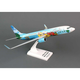 Skymarks Alaska 737-800 1/130 Spirit Of Islands