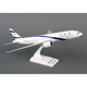 Skymarks El Al 777-200 1/200 No Gear