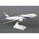 Skymarks El Al 777-200 1/200 W/Gear
