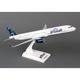 Skymarks Jetblue A321 1/150 Prism Livery
