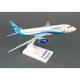 Skymarks Interjet A320 1/150