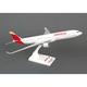 Skymarks Iberia A330-300 1/200 New Livery