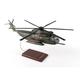 HH-53E SUPER JOLLY GREEN GIANT 1/48 (HH53DT) Mahogany Aircraft Model