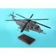 MH-53J PAVE LOW 1/48 (HMH53JT)  Mahogany Aircraft Model
