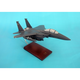 F-15E STRIKE EAGLE 1/48 (CF015ET) Mahogany Model