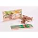 Mechanical Biplane 3D Puzzle Wood Model