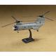 Boeing CH-46 Sea Knight Die-Cast Model
