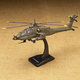 AH-64 Apache Helicopter Die-Cast Model