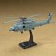 SH-60 Navy Sea Hawk Die Cast Model
